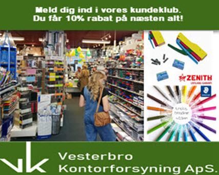 Danmarkskort Danmarkskort Dk Danmarkskort Ingridstark